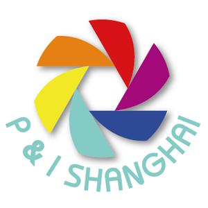 【邀請函】第21屆上海國際攝影器材和數碼影像展